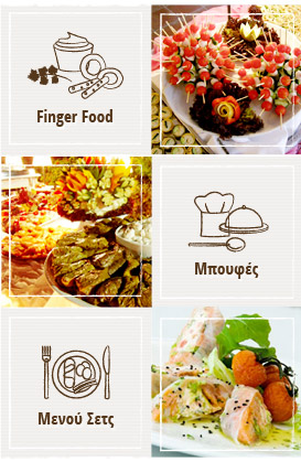 Spitiko Catering & Events